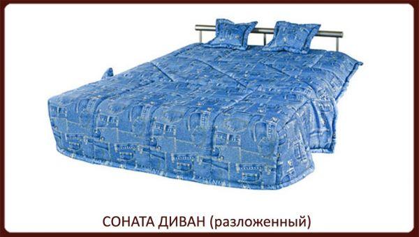 Умные диваны в Московск.обл с доставкой
