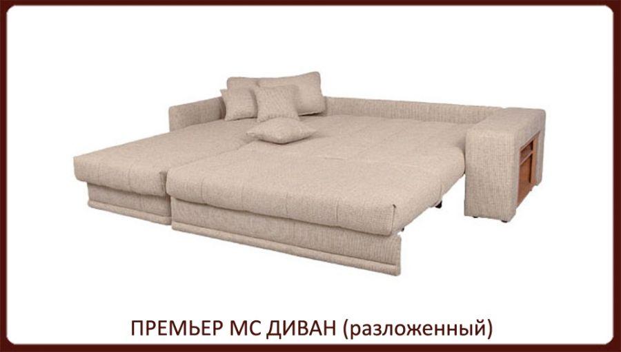 Диван Большое Спальное Место В Москве