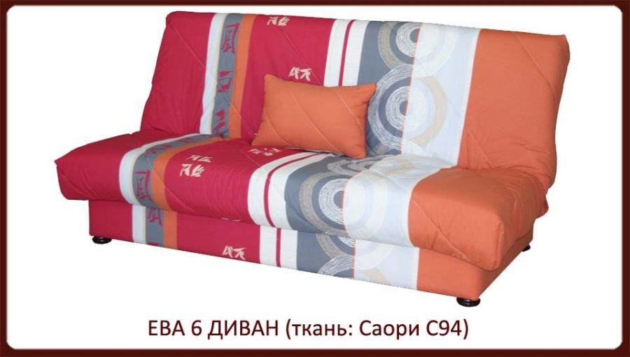 Молодежные диваны в Москве с доставкой