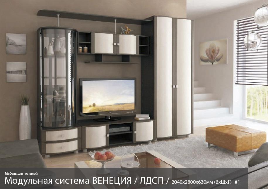 Интернет магазин мебели в Москве, недорогие цены, выгодная покупка. тумба Т
